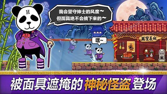 传说的盗贼王ios苹果版游戏图3: