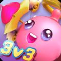 球球戰爭3v3