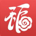 福天下云商城app下载手机版 v2.8.6