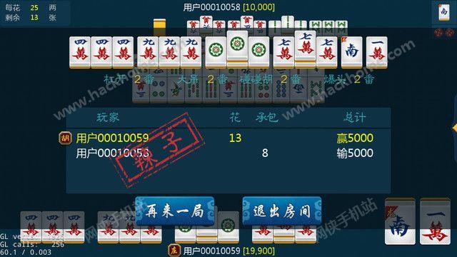 江南茶苑游戏官网手机版图2: