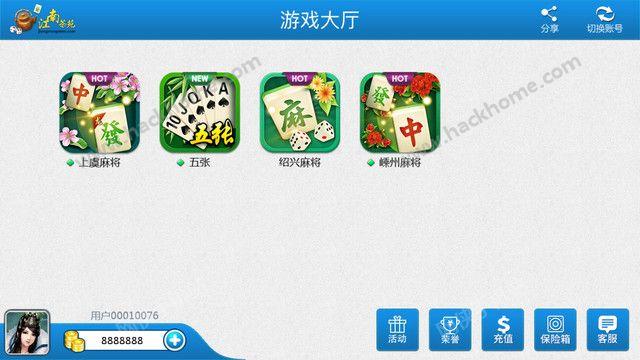 江南茶苑游戏官网手机版图4: