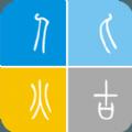 烨古输入法app下载官网客户端 v3.2.1