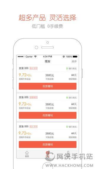 爱康金服app官方下载图片1