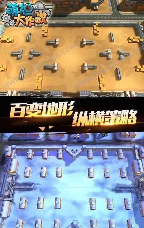 萌坦大作战手游官网正版图2: