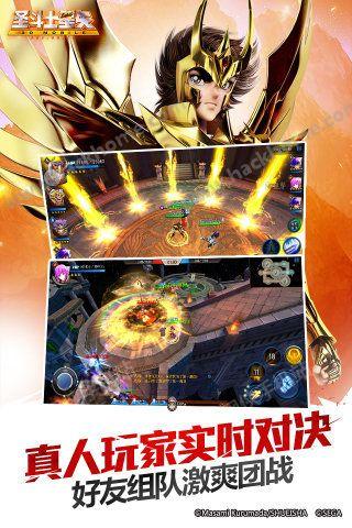 圣斗士星矢3D九游版正版手游图4: