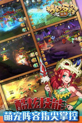 梦幻石器ol官网安卓版图2: