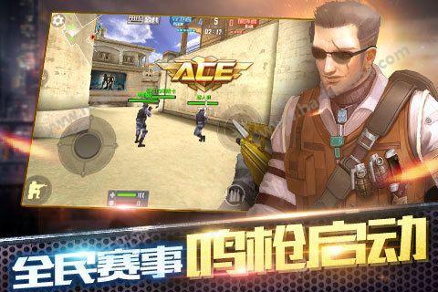 反恐精英之枪王对决手游官方正式版图2: