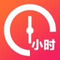 小时工记账app手机版下载 v4.3.42