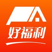 平安好福利app