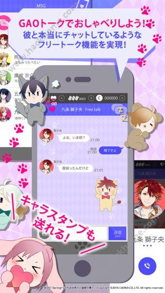 BEAST Darling汉化中文版下载图3: