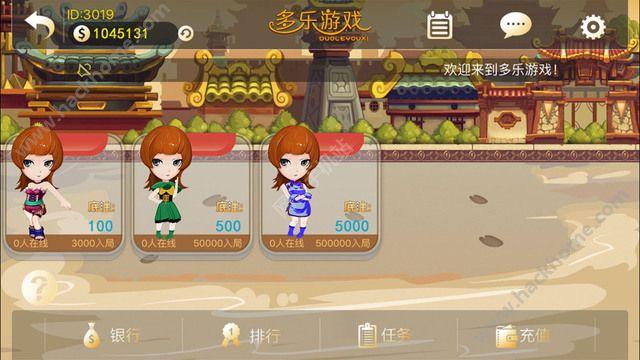 多乐游戏中心手机版免费下载图3: