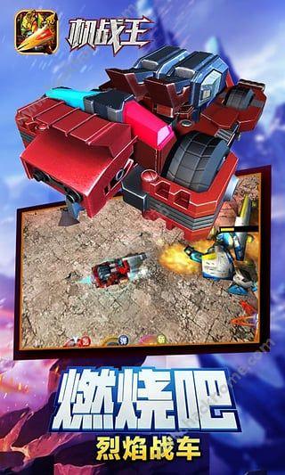 机战王游戏单机游戏破解版图1: