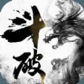 口袋苍穹手游官网正版下载 v1.4.5