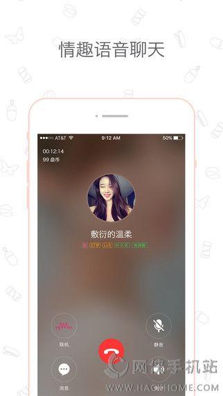 盘丝洞IOS手机版app图4: