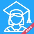春季高考备考宝典app手机版下载 v2.0