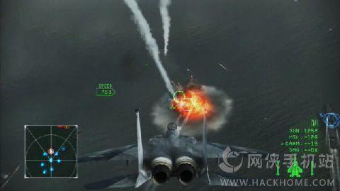 战斗飞机游戏官方网站下载图3: