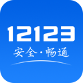 江西交管12123官网综合查询app下载 v2.1.2