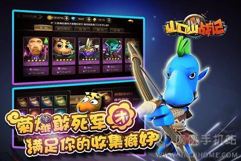 山口山战记手游官方网站龙图游戏图4: