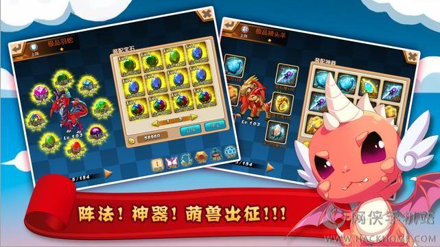 怪兽岛2兽神归来游戏官方手机版图1: