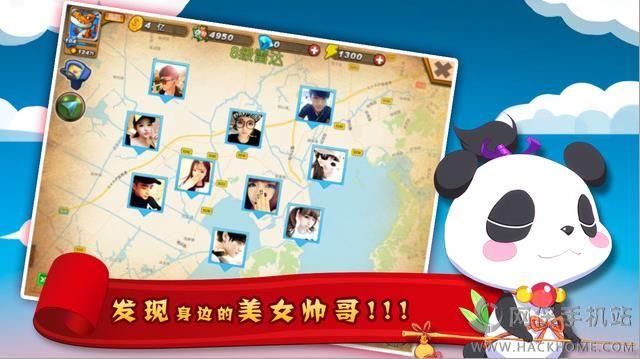 怪兽岛2兽神归来游戏官方手机版图3: