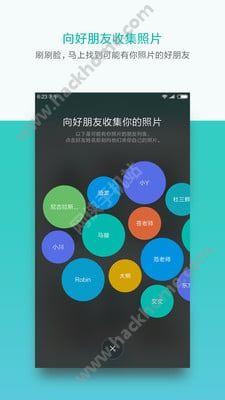 小米脸图app官方下载安装图2:
