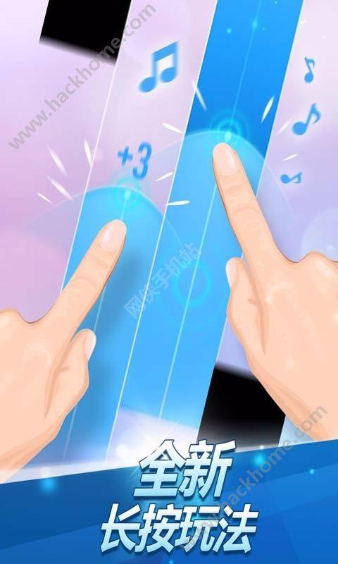 别踩白块儿2钢琴版官网安卓版图2: