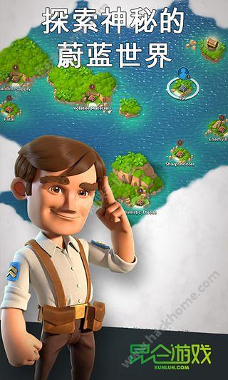 海岛奇兵无限金币破解oppo版下载安装版图3: