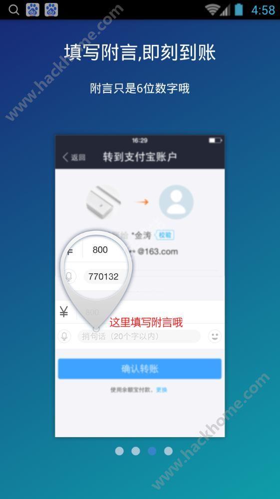 新版uedbet客户端下载苹果版app图2: