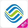 和聚汇贵州官方客户端下载 v6.0.2