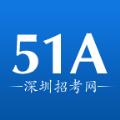 深圳招考�W