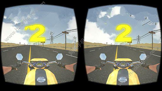 VR趴赛游戏官方安卓版图4: