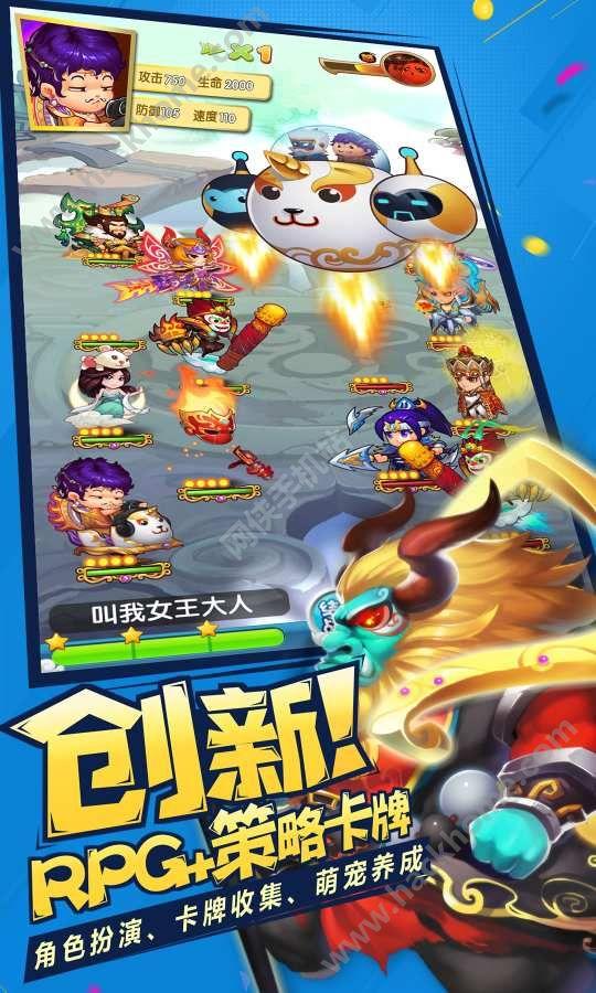 作妖记手机游戏官方网站下载图2: