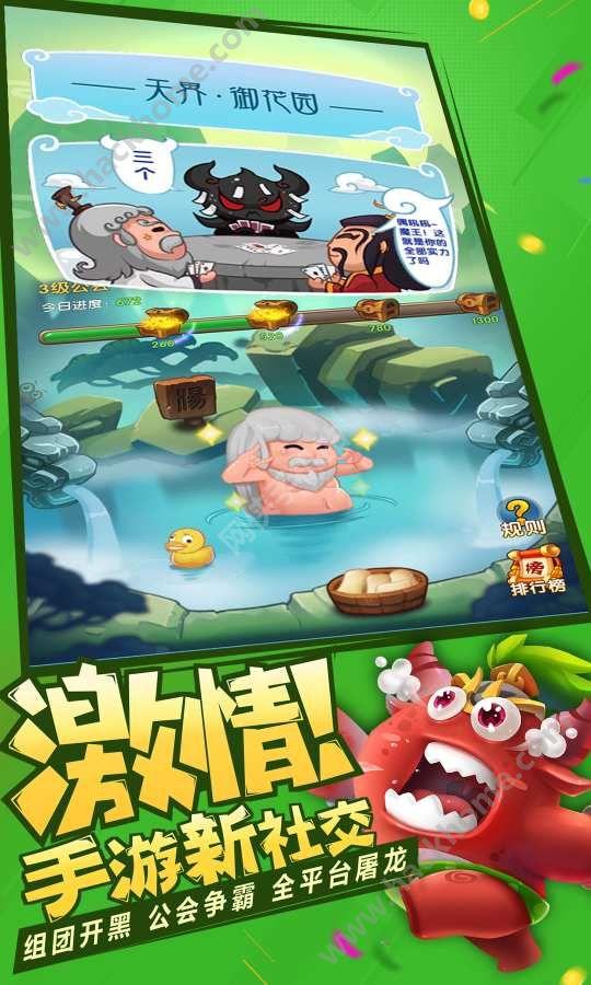 作妖记手机游戏官方网站下载图4: