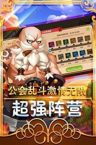 武斗三国手游官网正版图1: