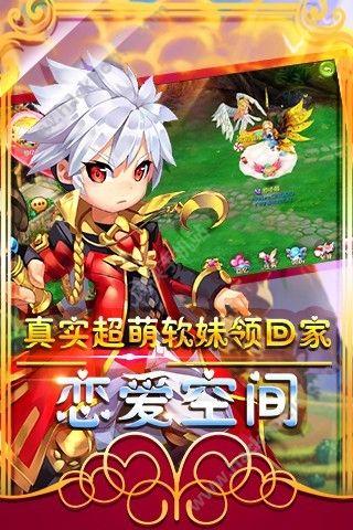 武斗三国手游官网正版图3: