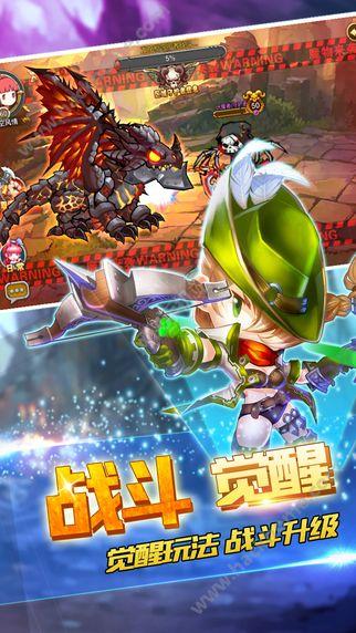 王者榮耀戰手遊官網正版圖2: