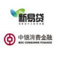 中�y消�M金融