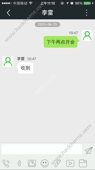 http.weibang.youth.cn中国青年网微邦下载图3: