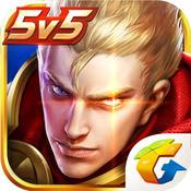 王者榮耀體驗服官網ios版 v3.63.1.5