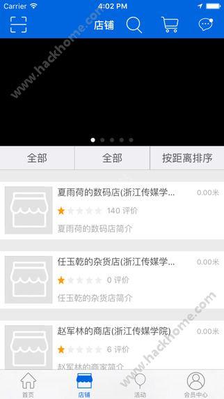 麦点商城银果查询官网app下载图4: