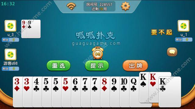 呱呱扑克下载游戏官方正式版图2: