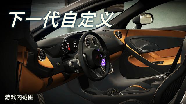 CSR Racing 2汉化中文版图4: