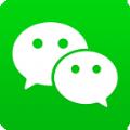 微信2017最新版