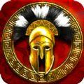 罗马时代新帝国ios版