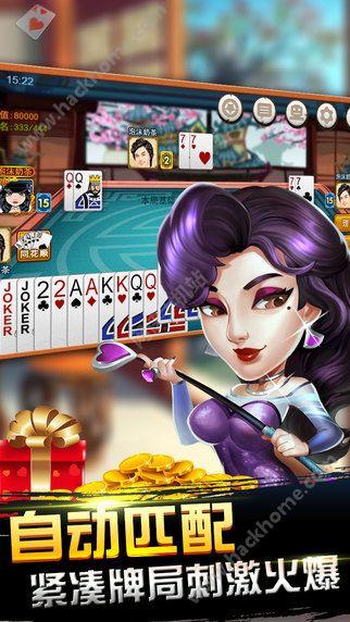 淮安掼蛋游戏大厅官方手机版下载安装图4: