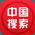 中國搜索網