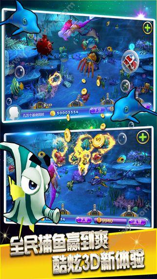 游戏机上分版官方IOS版图2:
