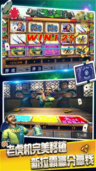游戏机上分版官方IOS版图4: