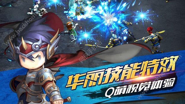 梦幻轩辕手游官方IOS版图4: