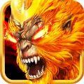 通天西游360手机版下载 v1.0.0